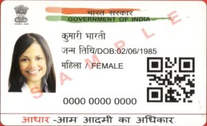 aadhar-pvc_card